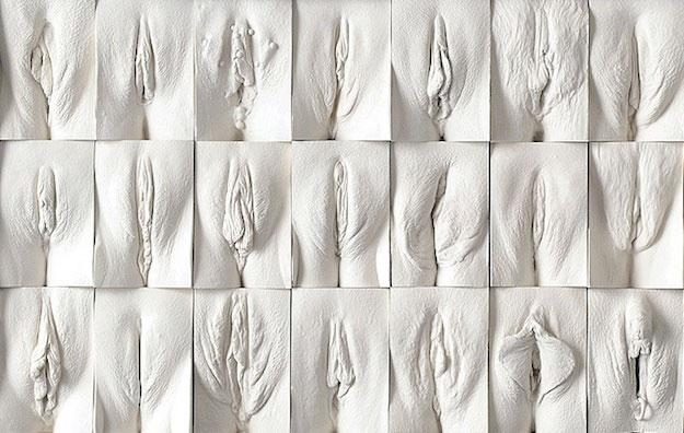 great-wall-of-vagina